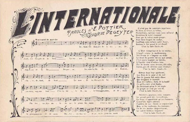 La grande chanson ouvrière «L'Internationale»
