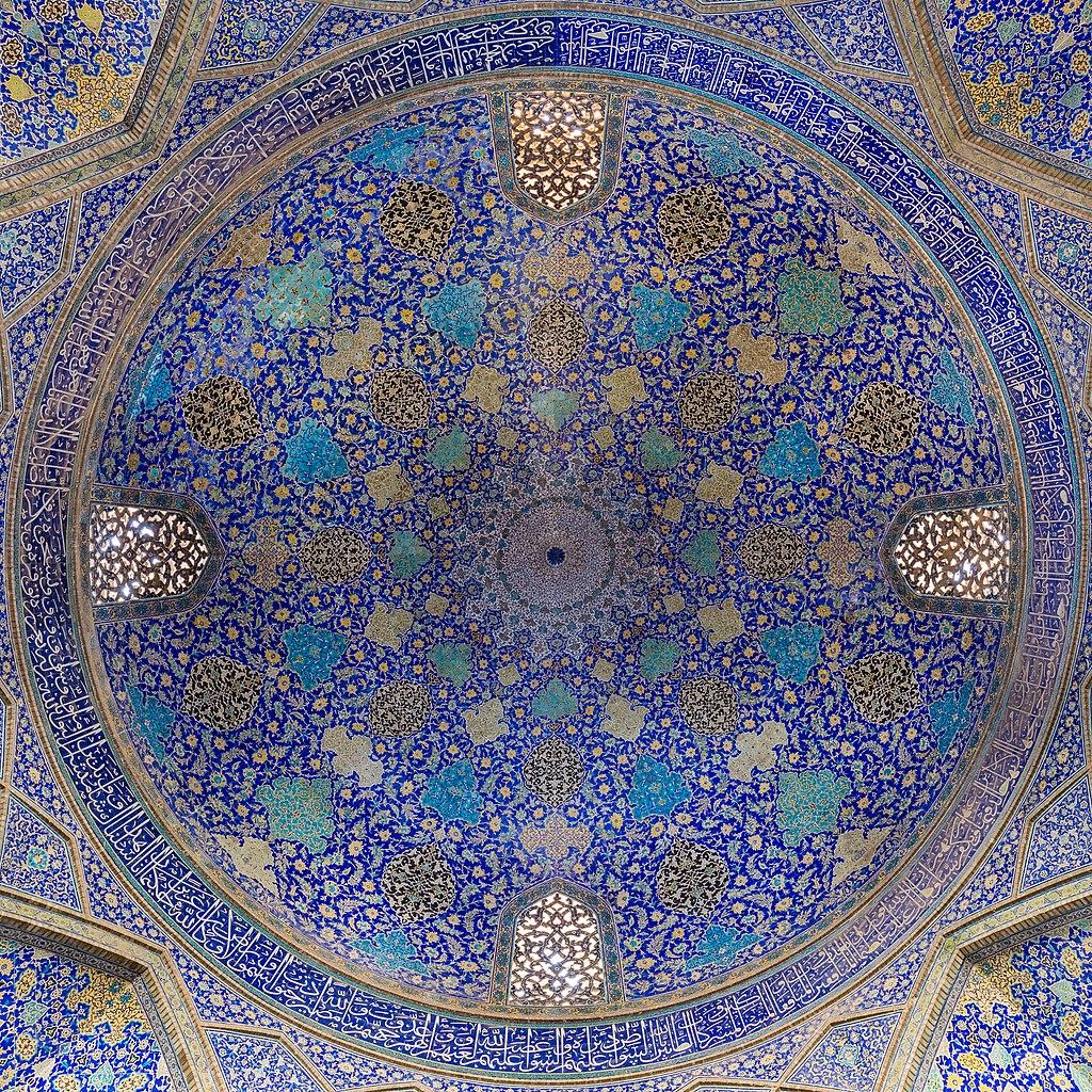 Intérieur de la mosquée du Chah à Ispahan