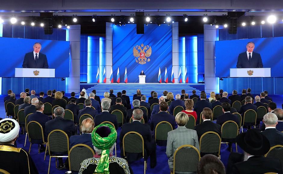 Read more about the article Vladimir Poutine et la «ligne rouge» non définie, l'annexion du Donbass se profile