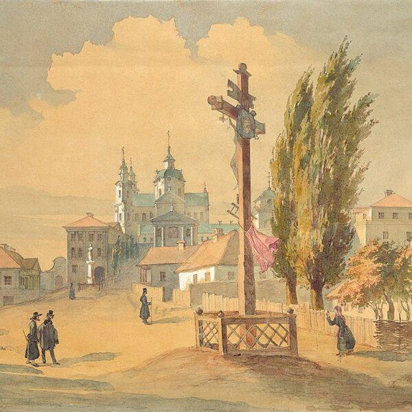 «Rugit, gémit le vaste Dniepr»