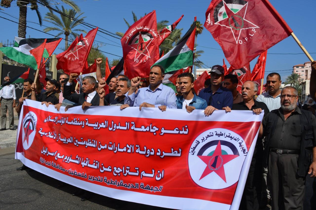 Read more about the article La dramatique situation de la Gauche palestinienne