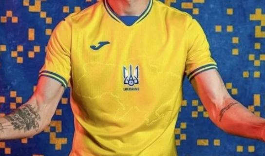 L'affaire du maillot de football ukrainien