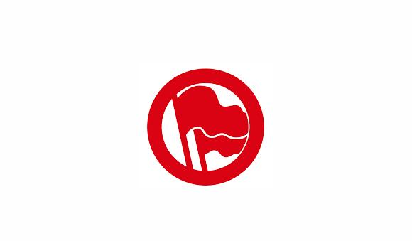 L'antifascisme de gauche (et non «anarchiste») sera essentiel en 2022